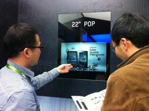 Samsung mass-producing 22-inch transparent LCD, your desktop monitor seethes with jealousy