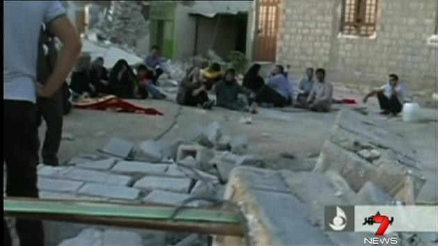 Iran hit by 7.8-magnitude quake