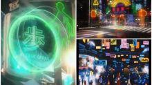 【有片】東京超科幻新型馬路 綠燈變立體Twitter熱傳