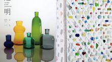 #POPSPOTS in Taipei : 最新打卡熱點「 Toumei 」作品展,讓你感受與別不同的玻璃美學
