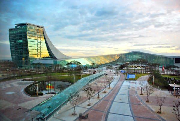 KINTEX, Korea