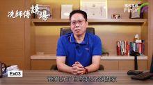 冼國林:BNO有居英權?港獨分子 唔好痴心妄想,及早回頭。