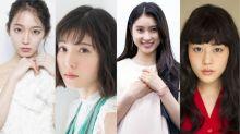 【新一代女星輩出 】松岡茉優、吉岡里帆受注目! 80後日本女星走樣無掟企?