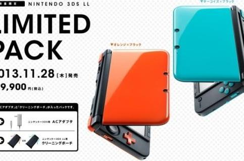 3DS XL exhausts color spectrum, turns to turquoise and orange in Japan