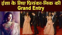 Isha Ambani Wedding: Priyanka Chopra - Nick Jonas's GRAND ENTRY for party; Watch Video