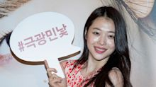 Police found handwritten notes by late singer Sulli