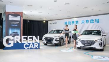 小改款 Hyundai Ioniq Hybrid 105.9 萬起,線上購車平台同步登場