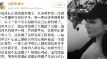 《步步驚心》女星預告「死亡直播」 5萬網友嚇傻安慰