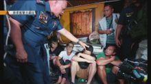 四港人菲律賓藏毒罪成囚終身
