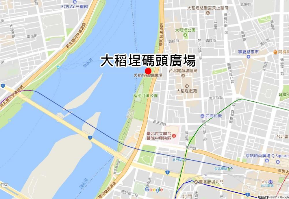 大稻埕碼頭位於台北市民生西路底的5號水門,並沒有確切的地址。