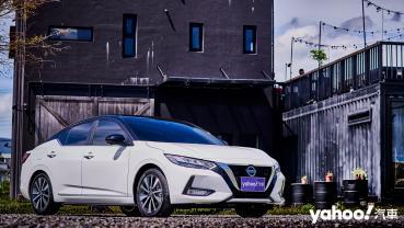踏入型格領域!2021 Nissan大改款Sentra尊爵智駕版宜蘭郊區試駕!