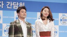 傳全炫茂韓惠珍結婚  二人同稱暫無結婚計劃