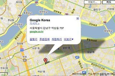 Google's South Korean offices raided by police as part of Street View investigation