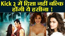 Deepika Padukone and Salman Khan to work together in Kick 2 FINALLY!!!
