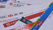 信用卡貸款緩繳至12月 免收違約金循環利息