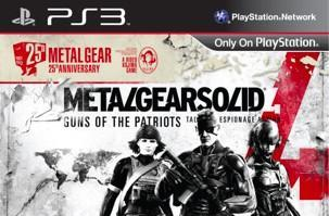 Metal Gear Solid 4 '25th Anniversary Edition' found on European retailers