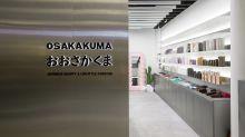 So desu ka? Japanese beauty retailer Osakakuma opens at PLQ Mall