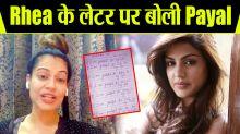 Payal Rohatgi blasts Rhea Chakraborty letter story :Watch video