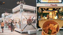 台北新的文青打卡點!大稻埕碼頭貨櫃市集~吃吃喝喝什麼都有!小編私心提一下,這裡日落超美的!