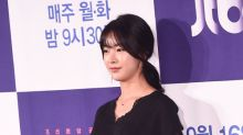 [MD PHOTO] 孔升妍等藝人出席JTBC新劇《花党:朝鮮婚姻介紹所》發佈會