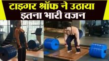 Tiger Shroff workout video viral on internet