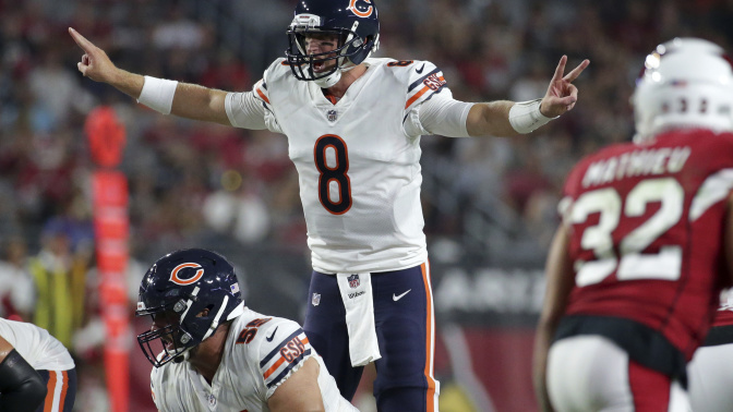 Mike Glennon fails to impress, though Mitch Trubisky doesn't do much either