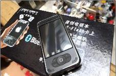 Counterfeit iPhones selling well in Asia