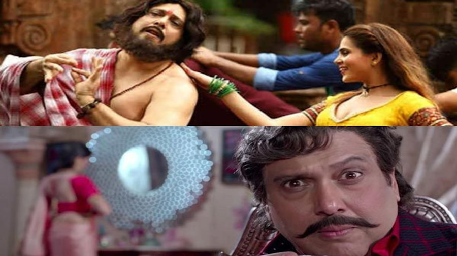 'Rangeela Raja' trailer: Why oh Govinda, why?