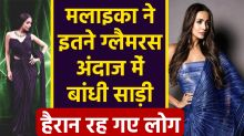 Malaika Arora Drapped Saree in Glamorous Look