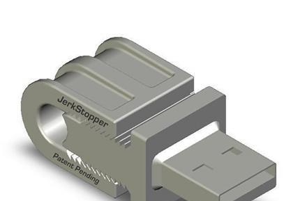 The JerkStopper keeps your power cord in place, does little else