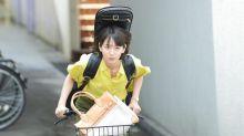 吉岡美帆笨拙但很有人情味 獲日本票選「最想與她談戀愛」