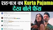 Shehnaz Gill and Tony Kakkar's fans react on song Kurta Pajama