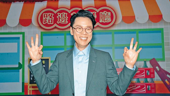 「亞視很快有好消息公布」  陳志雲默認擔大旗《百萬富翁》