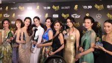 Star Awards 2017: The winners