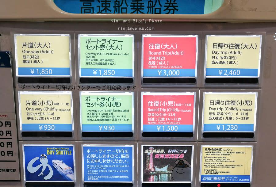 日本淡路島 景點住宿推薦08