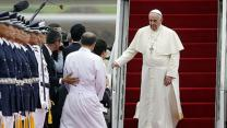 Raw: Pope Francis Arrives in South Korea