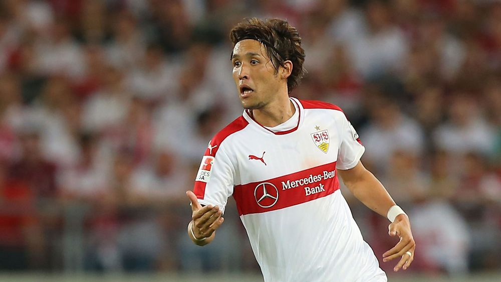 2. Liga: VfB Stuttgart gibt Hosogai ab
