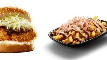 KFC launches new Tori Katsu Burger, Bonito Fries