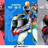 感受新人類的意志吧!BILMOLA推出「RX-78-2 」彩繪安全帽