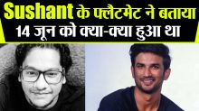 Sushant Singh Rajputs Flatmate Sidharth Pithani opens up on What he saw on 14th June