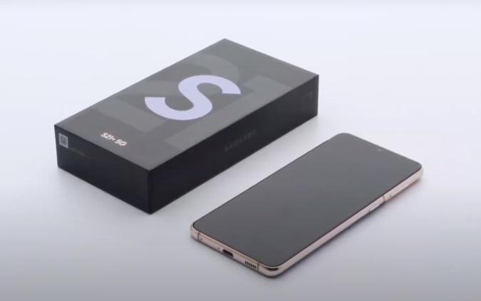 Galaxy S21+ Box