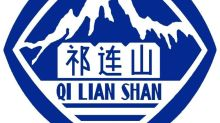 Qilian International Holding Group Limited CEO Receives Outstanding Entrepreneur Award