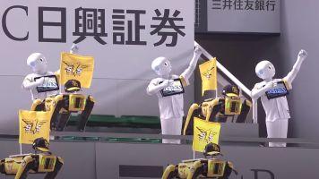 Kuriose Idee aus Japan: Roboter feuern Sportler an