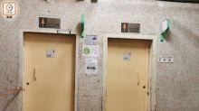 德田街市洗手間突轉商戶專用 議員批領展無情漠視市民需要
