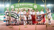青年足球聯賽U18 宜蘭高中捧冠軍