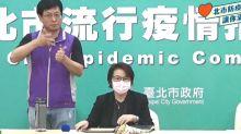 快新聞/台北市校園6月13日漸解封 黃珊珊:室外全開、室內須遵從4條件