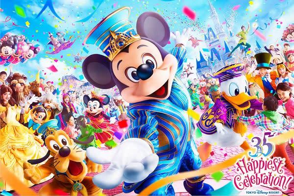 東京迪士尼自1983年開園以來已歷經35年之久,為了慶祝開園35週年東京迪士尼特別舉辦為期近一年的「Happiest Celebration!」慶祝活動(圖/東京迪士尼)