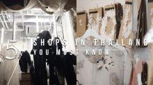 不要只說到泰國按摩和曬太陽!這 5 間本地時裝店,會是你下次遊泰國的理由!