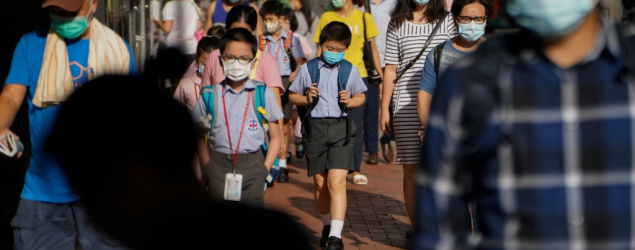 Bloomberg via Getty Images - 教育局宣布新學年暫維持網上授課