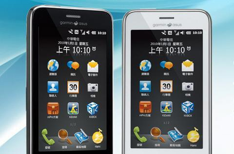 Garmin-Asus Nuvifone M10 emerges on Taiwanese pre-order page
